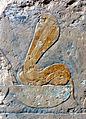 Hatshepsut temple8.JPG