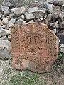 Havuts Tar Monastery (khachkar) (105).jpg