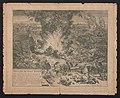 Het opblazen van de schipbrug van Alexander Farnese, de hertog van Parma, over de Schelde in 1585.jpg