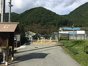 Hida-miyada station,Gero city,Gifu,Japan.jpg
