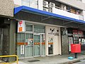 Higashiosaka Kosakakita Post office.jpg