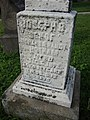Hillside Cemetery (10428069914).jpg