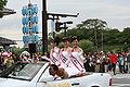 Himeji Oshiro Matsuri August09 102.jpg