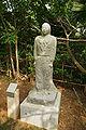 Himeyuri Peace Museum10n3000.jpg
