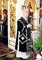 Hirka Jan Presov 1995.jpg