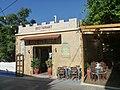 Holidays Greece - panoramio (326).jpg
