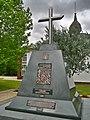 Holodomor memorial in Canberra.jpg