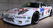 Honda NSX-R (24h Nürburgring)