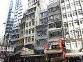 Hong Kong (2017) - 733.jpg