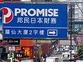 Hong Kong (2891429859).jpg