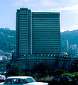 Hong Kong Hilton Hotel.jpg