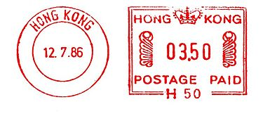 Hong Kong stamp type BB3.jpg