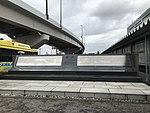 Honoring monument(NRT).jpg