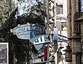 Hotel Baron, Aleppo.jpg
