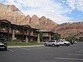 Hotel in Springdale Utah.jpg