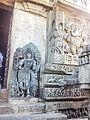 Hoysaleshwara temple, Halebidu 492.jpg