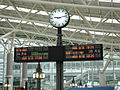 Hsr zuoying station clock.jpg