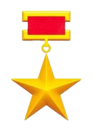 Gold Star Order (Vietnam) - The 1947 to 2003 version of the Gold Star Order.
