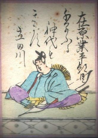 "Chihayafuru - An Edo period karuta card with the Kami no Ku, or ""upper phrase"" from the Chihayaburu Tanka and the attribution to ""Ariwara no Narihira Ason"" written on it. The name of the series comes from this Heian Era poem."