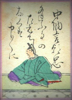 Fujiwara no Asatada - Fujiwara no Asatada, from the Ogura Hyakunin Isshu.