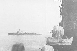 Japanese destroyer <i>Oyashio</i>