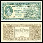 IND-22-Republik Indonesia-10 Рупия (1947) .jpg