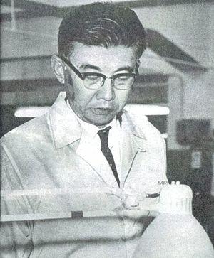 Masaru Ibuka cover