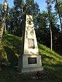 Ignalinos sen., Lithuania - panoramio (13).jpg