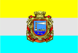 Алушта — Википедия