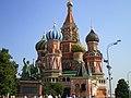Impresionante Moscú - panoramio.jpg