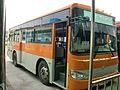 Imsun Bus 1.JPG