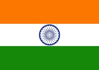 2010 in sports - Image: India flag a 4