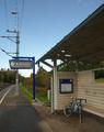 Ingå hållplats - 2015 - B.png