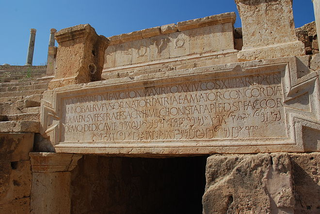 Bilingual Latin-Punic inscription at the theatre in Leptis Magna, Roman Africa (present-day Libya) Inscription Theatre Leptis Magna Libya.JPG