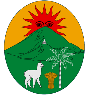 Inti - Shield of the coat of arms of Bolivia, with Inti rising above the mountains