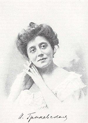 Bahá'í Faith in Russia - Isabella Grinevskaya.