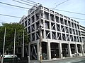 Ise Chamber of Commerce and Industry 20090615.jpg