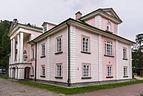 Iwonicz-Zdrój, Stary Pałac 02.jpg