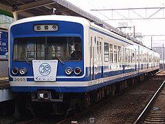 三島駅停車中の3000系鋼製車