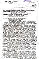Izvestaj od Stabot na 50 divizija do GS na Makedonija za formiranje na novi brigadi, NOV, 1944.jpg