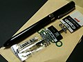JETSTREAM SXR-80-05 ボールペン替芯 (4882059718).jpg