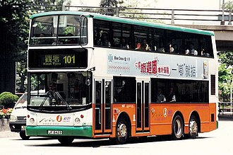 Alexander ALX500 - New World First Bus Alexander ALX500 bodied Dennis Trident 3
