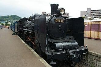JNR Class C55 - Image: JNR C55 50