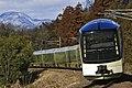JR East E001 series Train Suite Shiki-shima 20170213.jpg