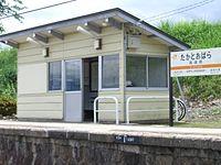 JR Takatohbara.jpg
