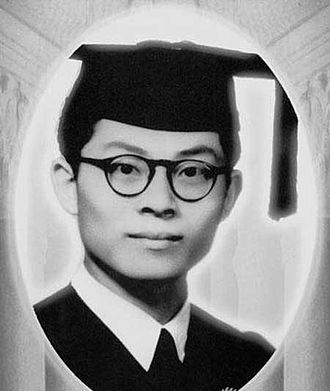 Jiang Zemin - Graduation photo of Jiang Zemin, taken in 1947.