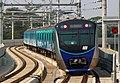 Jakarta MRT TS11 leaving Haji Nawi Station.jpg