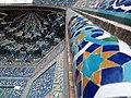 Jameh Mosque of Yazd 03.jpg