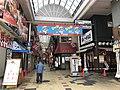 Janjan-Yokocho Shopping Street 20190203.jpg