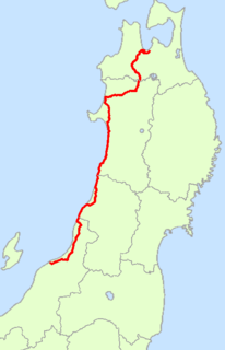 Japan National Route 7 road in Japan